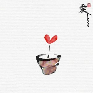 Red heart in flower pot with Chinese painting art style, Chinese meaning means enjoying love.